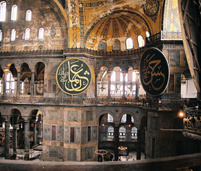 Inside the Aya Sofya - Epic Gallipoli Cruise