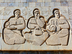 Afrosiyob Museum - Samarkand - Private Luxury Tour