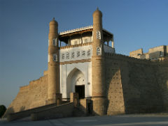 the Ark Fortress - Bukhara - Private Luxury Tour