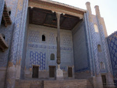 Toshkhovli Palace  - Khiva - Private Luxury Tour