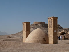 the Sacred Tower of Silence - Yazd - Private Luxury Tour