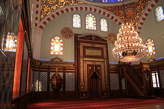 Mosque - Rize -