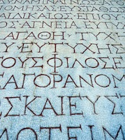 Touring the museum you can see this ancient script found at Ephesus